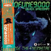 DEV LARGE aka D.L. / KUROFUNE 9000
