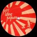 J DILLA aka JAY DEE / ジェイディラ ジェイディー / JAY LOVE JAPAN アナログLP