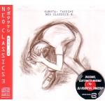 KUBOTA TAKESHI (V.A.) / クボタタケシ / NEO CLASSICS 3