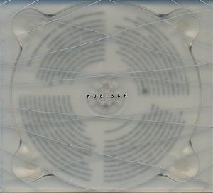 CHRISTINA KUBISCH / クリスティナ・クービッシュ / ON AIR (CD)
