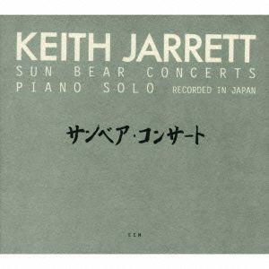 KEITH JARRETT / キース・ジャレット / サンベア・コンサート (6CD)