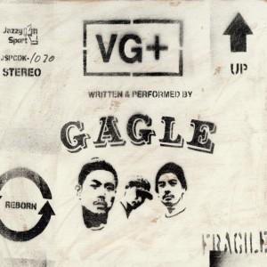 GAGLE / ガグル / VG+ ゲートホールド仕様 アナログ2LP