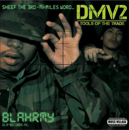"BLAHRMY / DMV2-TOOLS OF THE TRADE 12"""
