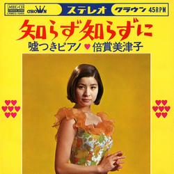 倍賞美津子の画像 p1_4