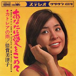 倍賞美津子の画像 p1_7