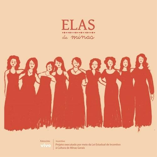 ELAS DE MINAS / エラス・ヂ・ミナス / ELAS DE MINAS