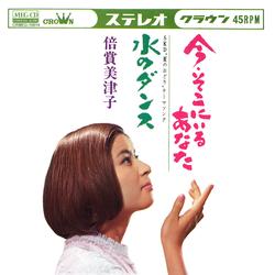 倍賞美津子の画像 p1_6