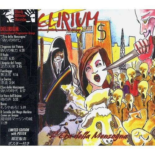 DELIRIUM (PROG: ITA) / デリリウム / L'ERA DELLA MENZOGNA
