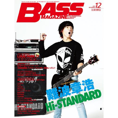 BASS MAGAZINE / ベースマガジン / 2017年12月