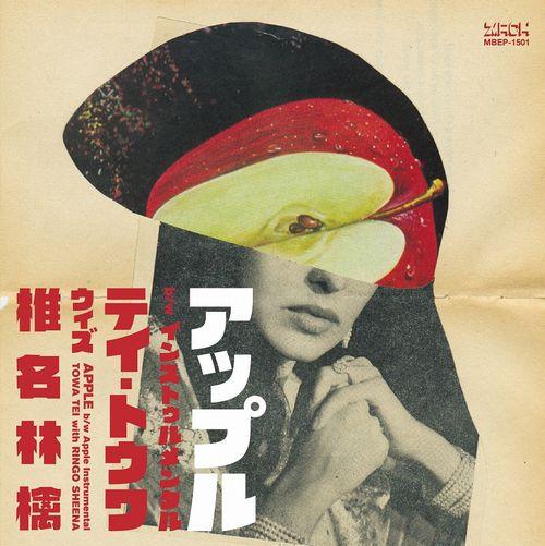 テイ・トウワ ウィズ 椎名林檎 / アップル