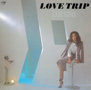 間宮貴子 / LOVE TRIP(アナログ)
