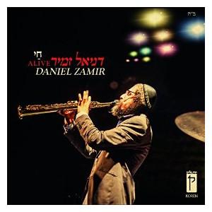 DANIEL ZAMIR / ダニエル・ザミール / Alive
