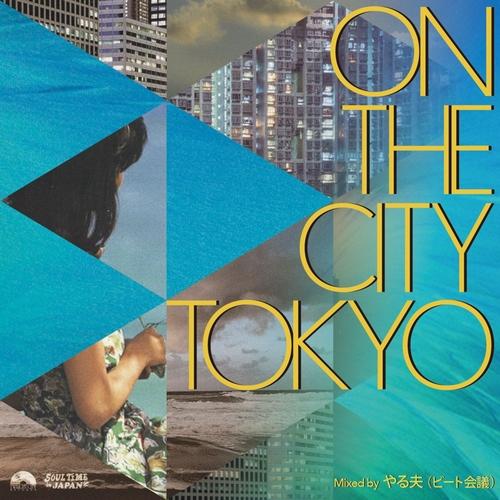 やる夫(ビート会議) / On the city Tokyo