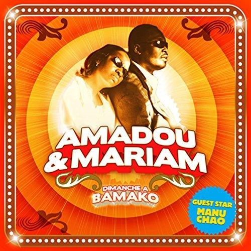 AMADOU ET MARIAM / アマドゥ & マリアム / DIMANCHE A BAMAKO