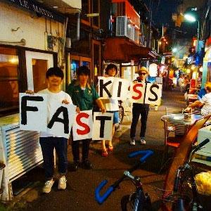 FASTKISS / FASTKISS