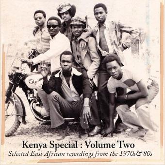 V.A.(KENYA SPECIAL) / オムニバス / KENYA SPECIAL VOL.2