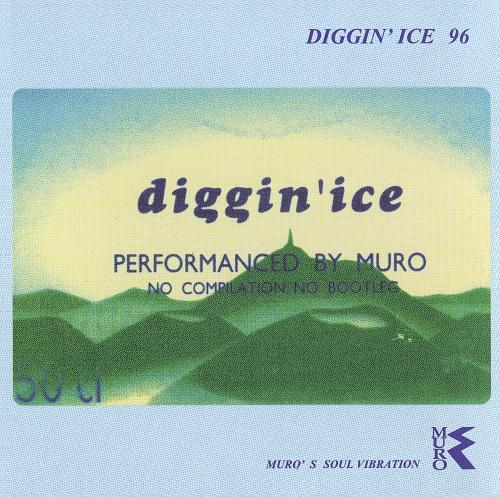 "DJ MURO / DJムロ / DIGGIN' ICE 96 ""2LP"""