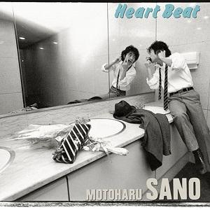 佐野元春 / Heart Beat(アナログ)