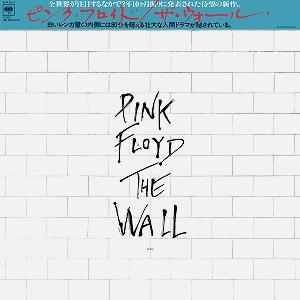 PINK FLOYD / ピンク・フロイド / ザ・ウォール: 2016年完全生産限定アナログ盤 - 180g重量盤アナログ/リマスター