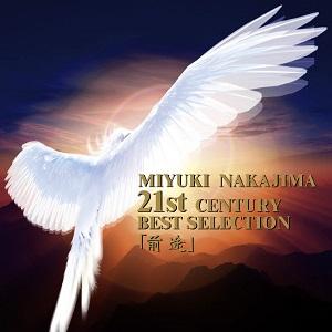 MIYUKI NAKAJIMA / 中島みゆき / 21世紀ベストセレクション『前途』