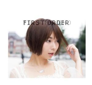 姫乃たま / First Order