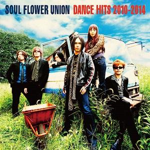 SOUL FLOWER UNION / ソウル・フラワー・ユニオン / DANCE HITS 2010-2014