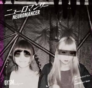 おやすみホログラム / ニューロマンサーVMO REMIX(アナログ)