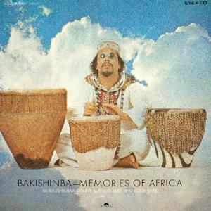AKIRA ISHIKAWA / 石川晶 / BAKISHINBA-MEMORIES OF AFRICA(LP) / バキシンバ~アフリカの想い出