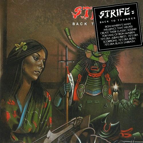 STRIFE (HR/PROG) / ストライフ / BACK TO THUNDER