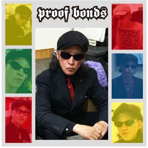 炭谷 貴士 / Proof Bonds (絆之証)