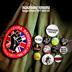 井の頭レンジャーズ / Rangers Patrol 1977~1982 UK!