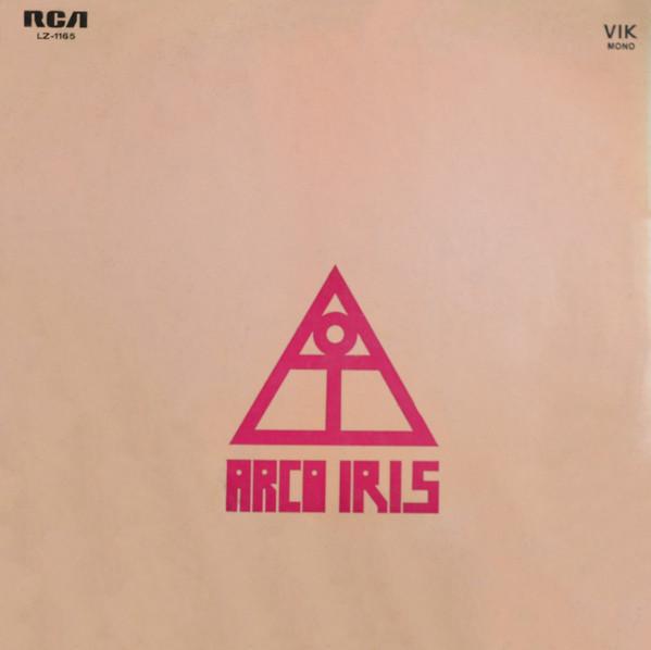 ARCO IRIS / アルコ・イリス / ARCO IRIS