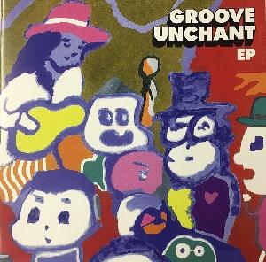 GROOVE UNCHANT(グルーヴあんちゃん) / 鏡の中の十月feat.浜崎容子(アーバンギャルド)西浦謙助 Remix