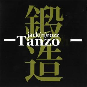 jack(n)rozz / 鍛造