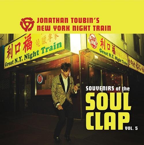 V.A. (SOUVENIRS OF THE SOUL CLAP) / SOUVENIRS OF THE SOUL CLAP VOL. 5 (LP)