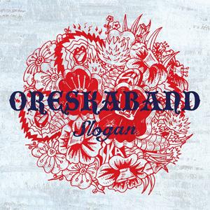 ORESKABAND / slogan