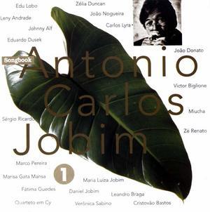 V.A. (TOM JOBIM) / オムニバス / ANTONIO CARLOS JOBIM SONGBOOK  VOL.1