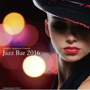 V.A.(寺島靖国) / Jazz Bar 2016
