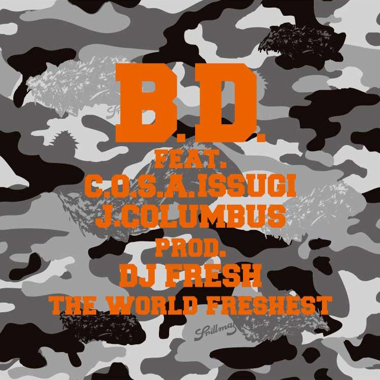 "B.D. / B.D.・ザ・ブラバス / THE TONITE 10 (10""+DVD)"