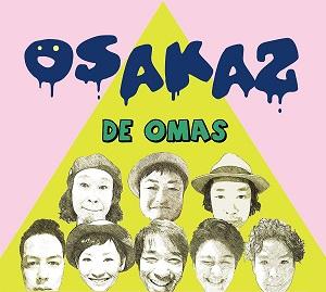 オオサカズ / デ オマス