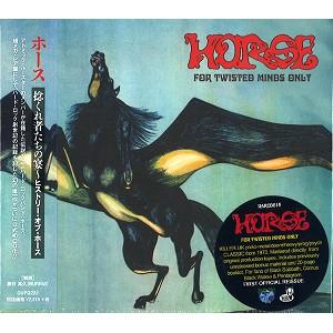HORSE / ホース / 捻くれ者たちの宴~ヒストリー・オブ・ホース