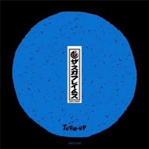 SKA FLAMES / Turn-up (LP)