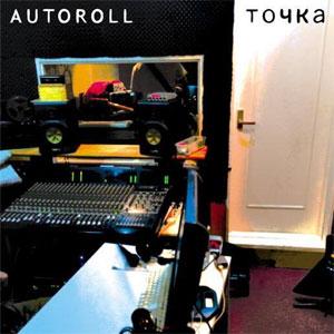 AUTOROLL / точка / split