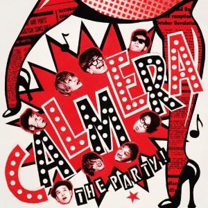 カルメラ / THE PARTY!