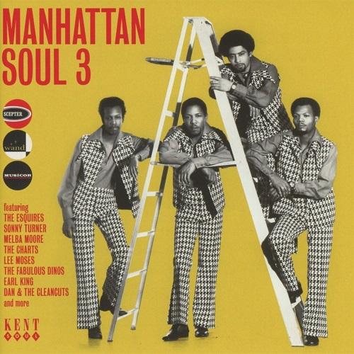 V.A. (MANHATTAN SOUL) / MANHATTAN SOUL 3