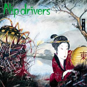 NIP DRIVERS / OH BLESSED FREAK SHOW (LP)