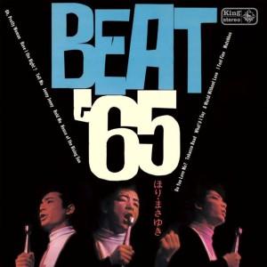 ほりまさゆき / BEAT '65