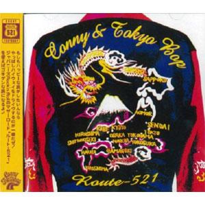 コニー&東京バップ / ROUTE521