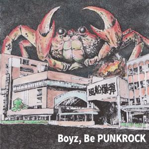 風船爆弾 / Boyz, Be PUNKROCK