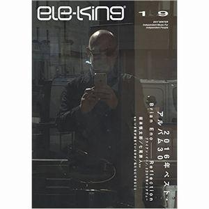 ELE-KING / エレキング / ELE-KING VOL.19